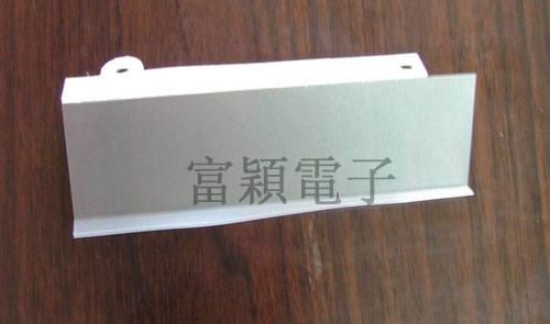 PC 8B35-02